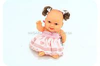 Кукла серии «Пупсы-малыши Paola Reina» - Европейка Берта 01234 (в тубусе), фото 1