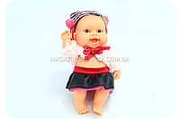 Кукла серии «Пупсы-малыши Paola Reina» - Европейка Люсия 01128 (в тубусе), фото 1