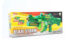 Дитячий автомат з м'якими патронами «Blaze storm» - 20 патронів в магазині