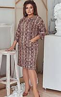 Женское платье-миди в змеиный принт  54 размера