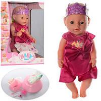 Кукла-пупс «Baby Born» (8 функций, 10 аксессуаров) ВL 018E