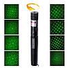 Зеленая лазерная указка с ключами, лазер 303 , мощный лазер, green laser303, фото 2