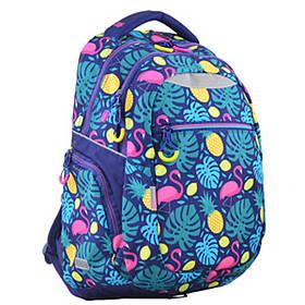 Рюкзак школьный для подростка YES T-23 Flamingo 45*31*14.5 код: 554796