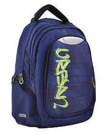 Рюкзак школьный для подростка YES Т-22 Urban 45*31*15 код: 554806