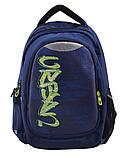 Рюкзак школьный для подростка YES Т-22 Urban 45*31*15 код: 554806, фото 6