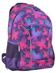 Рюкзак школьный для подростка YES Т-39 Splash 48*30*16 код: 554822