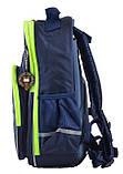 Рюкзак школьный YES OX 379 40*29.5*12 синий код: 555703, фото 3