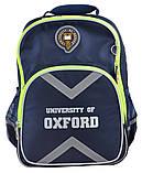 Рюкзак школьный YES OX 379 40*29.5*12 синий код: 555703, фото 5