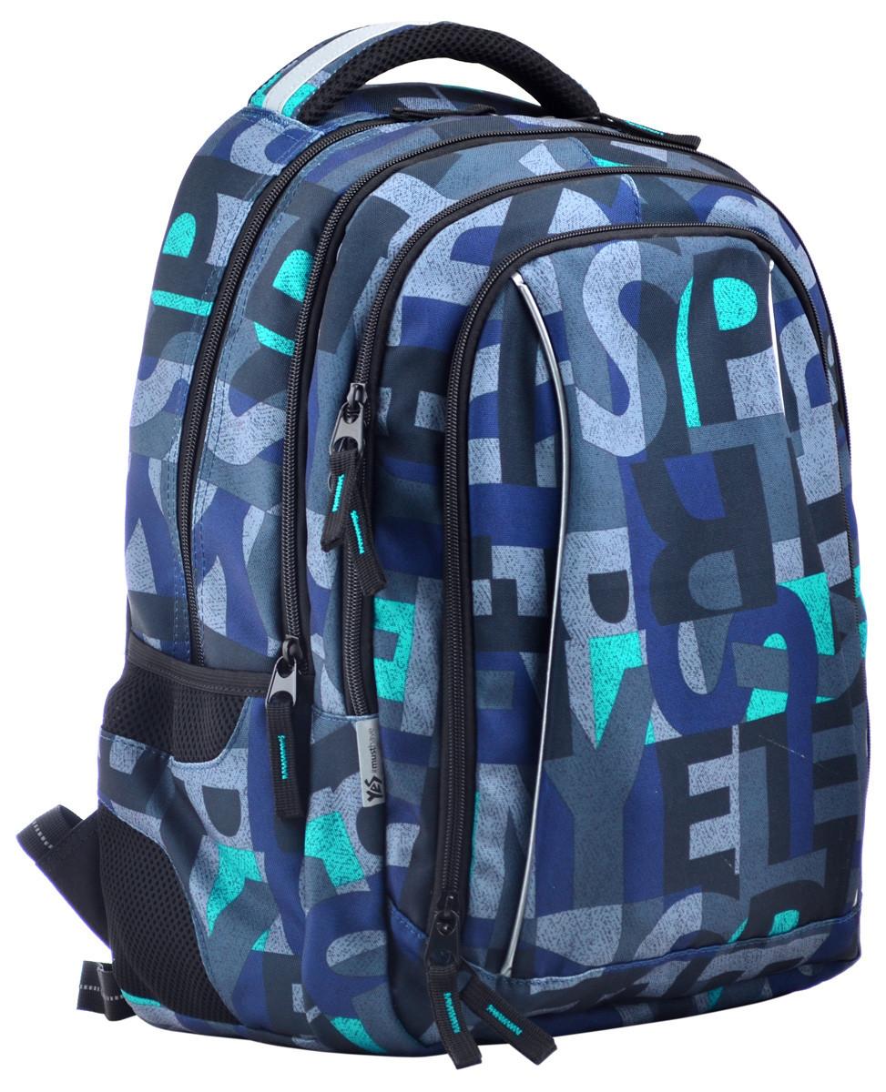 Рюкзак школьный для подростка YES Т-51 Jumble 41*31*15 код: 554900