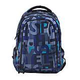 Рюкзак школьный для подростка YES Т-51 Jumble 41*31*15 код: 554900, фото 6
