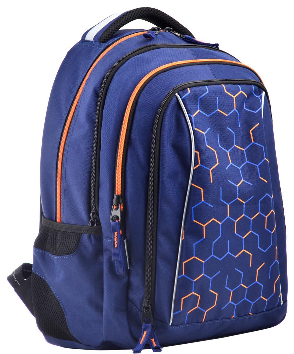 Рюкзак школьный для подростка YES Т-51 Gears 41*31*15 код: 554902