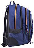 Рюкзак школьный для подростка YES Т-51 Gears 41*31*15 код: 554902, фото 2