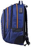 Рюкзак школьный для подростка YES Т-51 Gears 41*31*15 код: 554902, фото 3