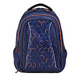 Рюкзак школьный для подростка YES Т-51 Gears 41*31*15 код: 554902, фото 5