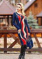Элегантное женское платье синего цвета с красным 52 размера