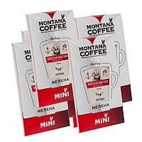 50 шт мини 8г кофе для гостиничного номера в подарок посетителю - редкий кофе Мокко Матари Йемен