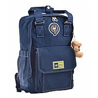 Рюкзак городской YES OX 403 47*30.5*16.5 темно-синий код: 555778