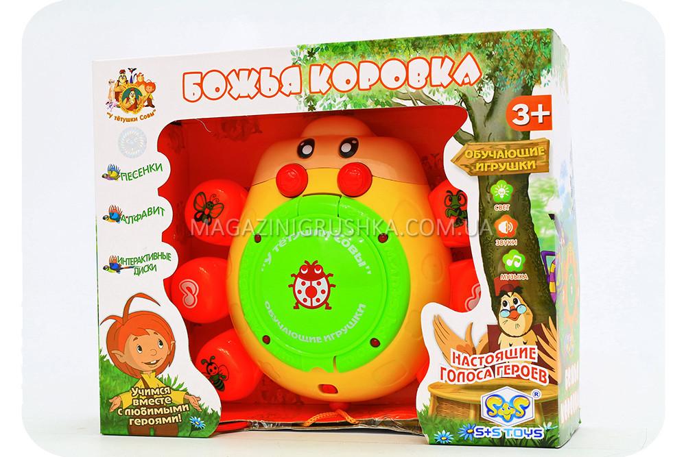 Обучающая игрушка «Божья коровка» EH80003R
