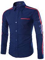 Синяя мужская рубашка с полосками