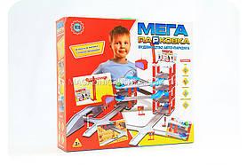 Дитячий паркінг «Мега Парковка» (5 поверхів + кран) - 922-6