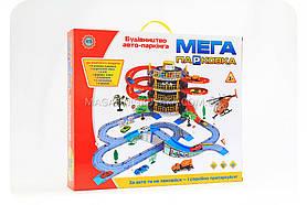 Дитячий паркінг «Мега Парковка» (6 поверхів) - 922-10