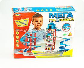 Дитячий паркінг «Мега Парковка» (6 поверхів) - 922-5