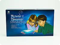 Проектор детский для рисования с аксессуарами «Мультипроектор» 6816, фото 1