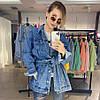 Джинсовый удлиненный пиджак с поясом, фото 7