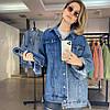 Джинсовый удлиненный пиджак с поясом, фото 5