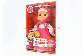 Інтерактивна лялька «Маша» (30 фраз, пісні, танці, рос. яз) MM-8001