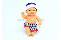 Кукла серии «Пупсы-малыши Paola Reina» - Европеец Грег 01230 (в тубусе)