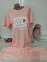 Женская батальная одежда для дома 50-58рр