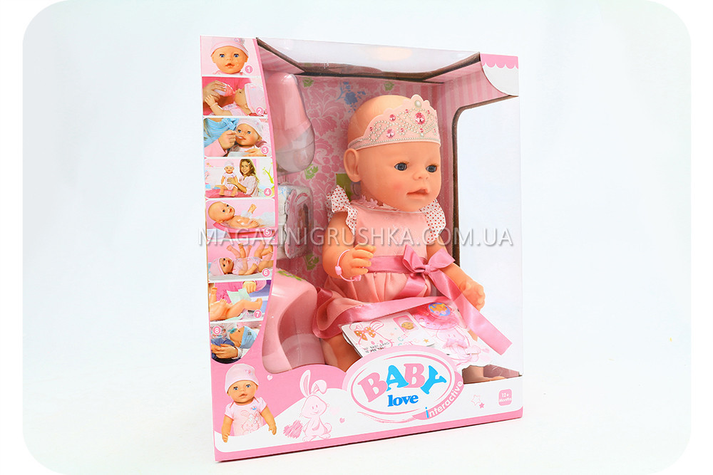 Кукла-пупс «Baby love» (8 функций, 10 аксессуаров) ВL 018B