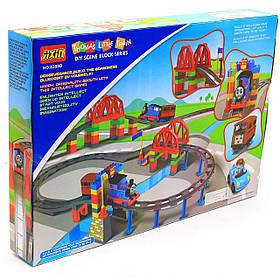 Железная дорога «Томас и друзья» 8288D (жел. дорога, звук, свет, 2 фигурки)