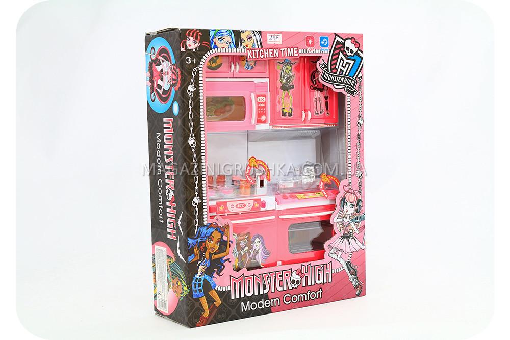 Кухня детская для кукол «Monster High» QF26213MH