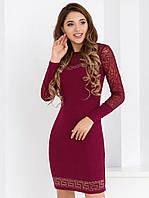 Красивое платье бордового цвета 46 размера