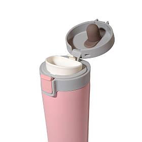Термочашка YES Powder Pink 350 мл код: 707280