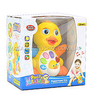 Игрушка развивающая для детей «Радостная утя» со светозвуковыми эффектами, фото 1