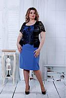 Красивое вечернее платье синего цвета с кружевом 58 размера