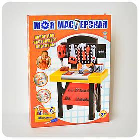 """Игровой набор """"Моя мастерская"""" - M 0447 U/R"""