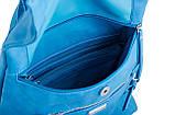 Сумка-рюкзак YES, морская волна, 29*33*15см , код: 553220, фото 7