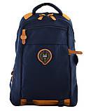 Рюкзак городской YES  OX 349, 46*29.5*13, синий код: 555618, фото 4
