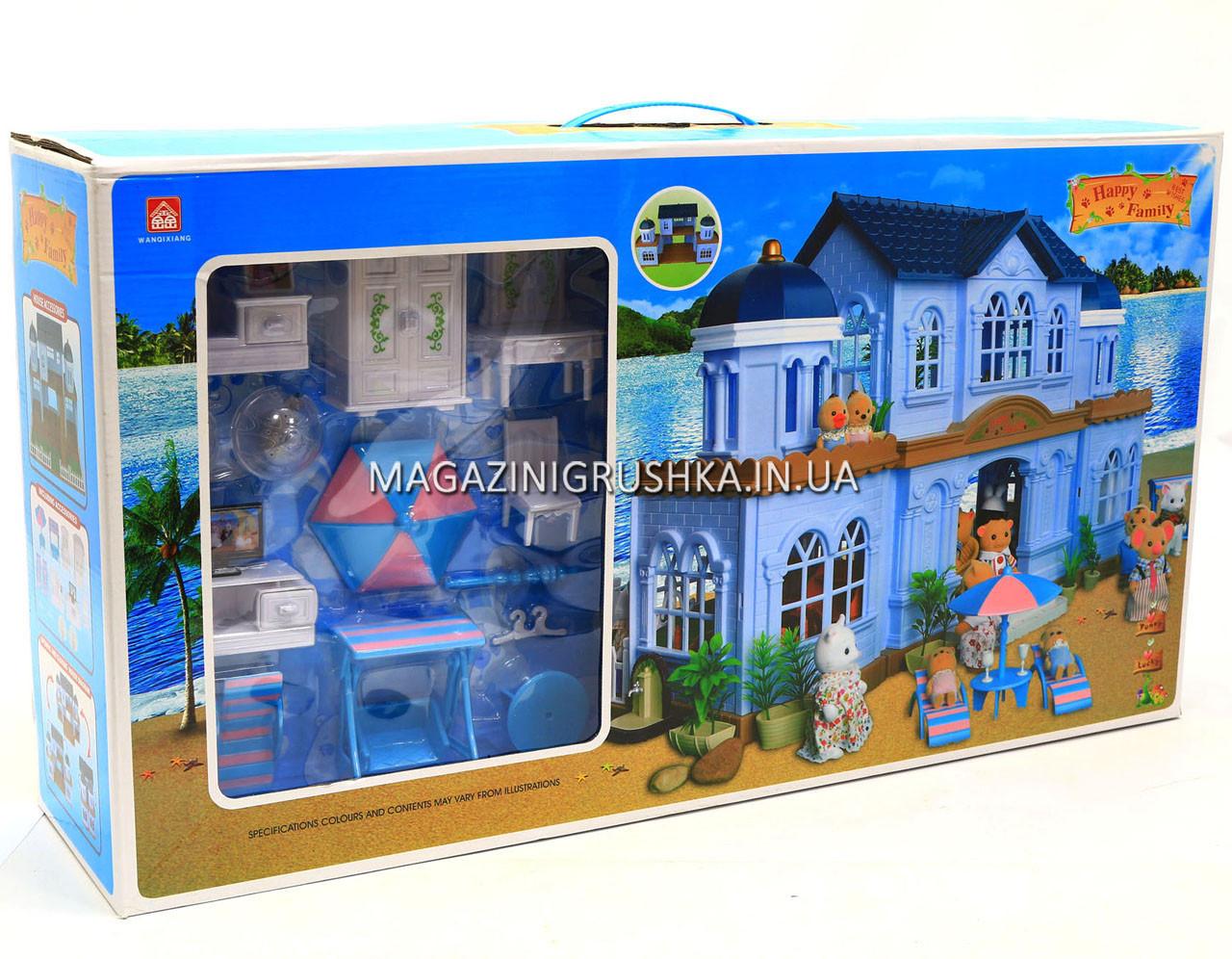 Игровой набор «Домик Happy Family» 012-11