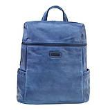 Рюкзак молодёжный YES YW-23 32*34.5*14 синий код: 555866, фото 3