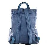 Рюкзак молодёжный YES YW-23 32*34.5*14 синий код: 555866, фото 4