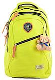 Рюкзак городской YES OX 405 47*31*12.5 желтый код: 555685, фото 5