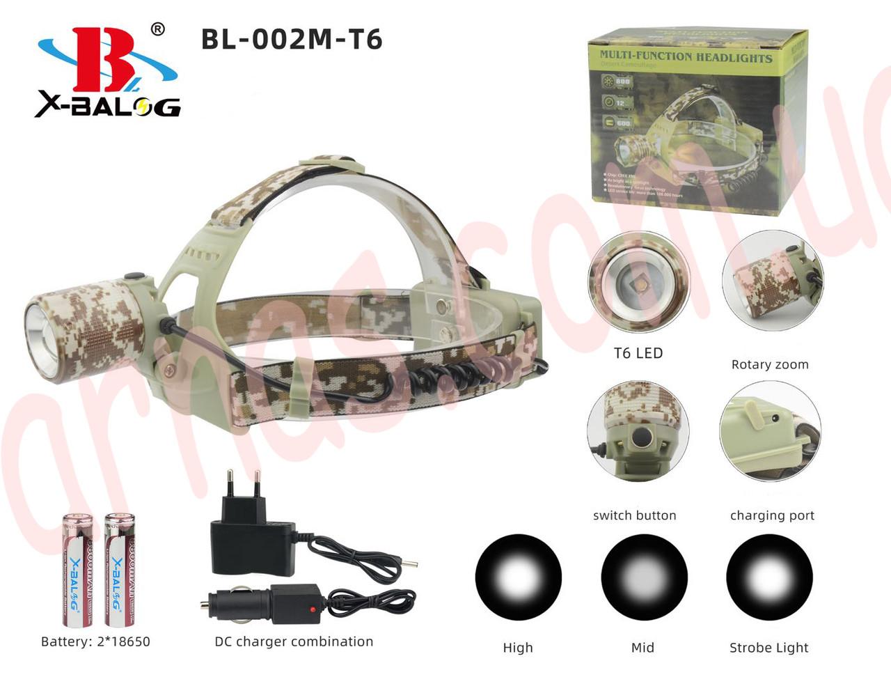 Акумуляторний налобний ліхтар BL-002M-T6