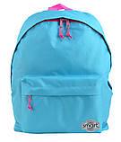 Рюкзак молодежный Smart ST-29 Aqua 37*28*11 код: 555384, фото 4