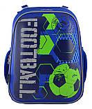 Рюкзак школьный ортопедический каркасный 1 Вересня H-12 Football код: 555946, фото 3