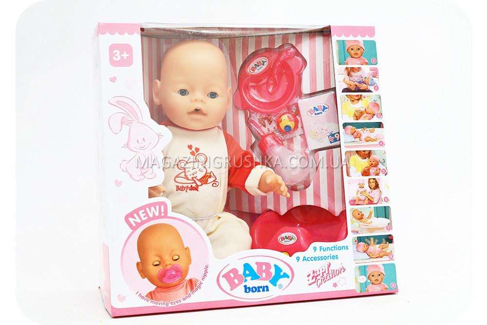 Пупс BABY BORN с аксессуарами и одеждой (9 функций) BB 8001-2-S